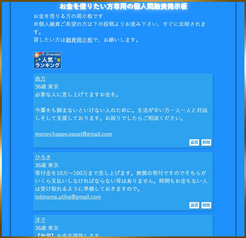 ZZボードのイメージ